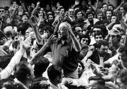 """Publicación pedida: A 44 años de """"Cámpora al Gobierno, Perón al poder"""""""