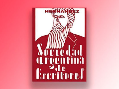 Sociedad Argentina de Escritores (SADE): Cronograma de actividades